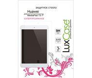 Защитная пленка LuxCase для Huawei MediaPad T3 7.0 (Суперпрозрачная)
