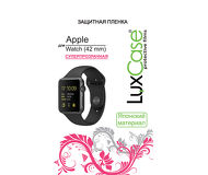 Защитная пленка LuxCase для Apple [Watch 42/44mm], суперпрозрачная