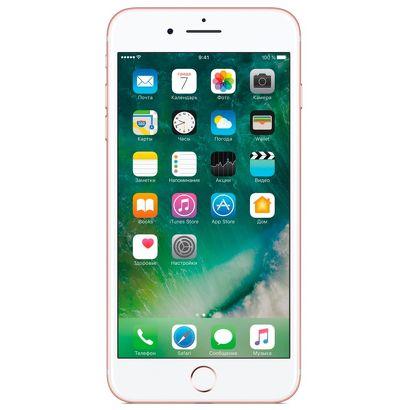 Смартфон Apple iPhone 7 Plus 128 Гб розовый (ЕСТ)