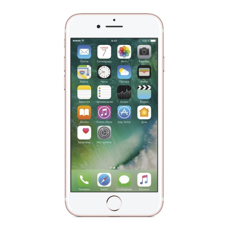 Смартфон Apple iPhone 7 128 Гб розовый