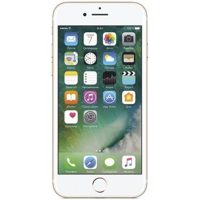 Смартфон Apple iPhone 7 32 Гб золотистый