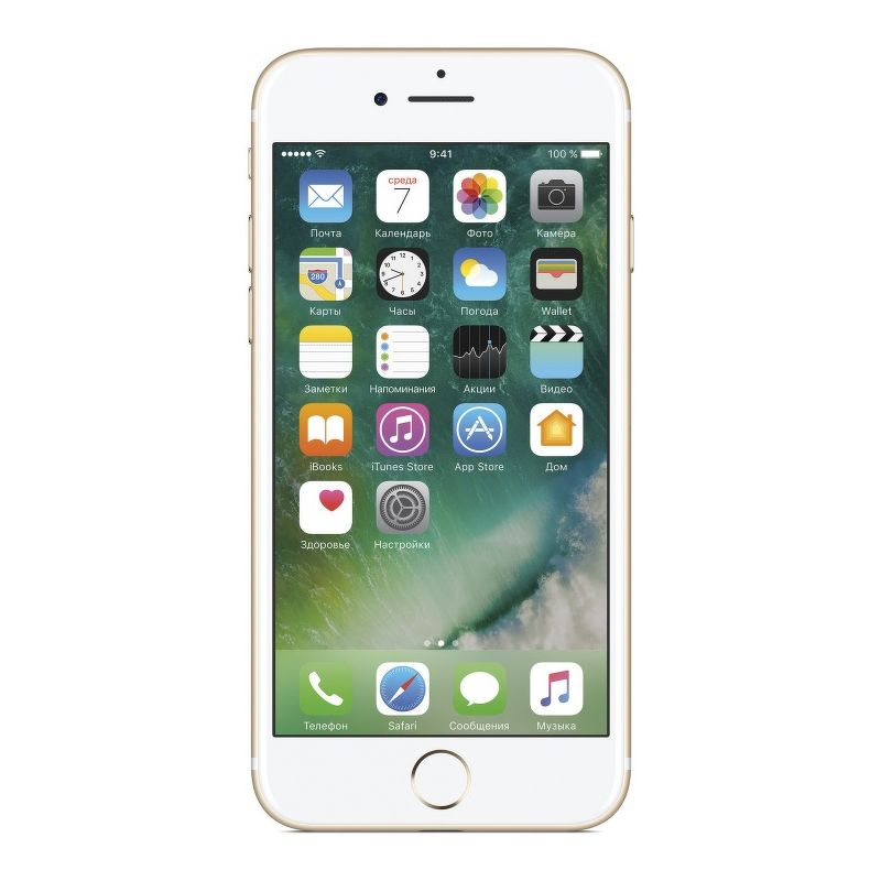 Смартфон Apple iPhone 7 32 Гб золотистый (ЕСТ)
