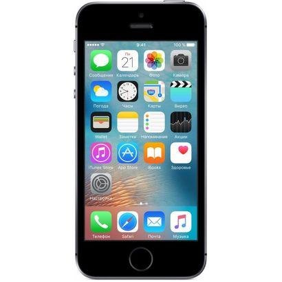 Смартфон Apple iPhone SE 64 Гб серый (ЕСТ)