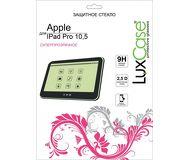 Защитное стекло LuxCase для Apple [iPad Pro 10.5-inch], прозрачное
