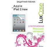 Защитная пленка LuxCase для Apple  iPad 2/3/4 , суперпрозрачная