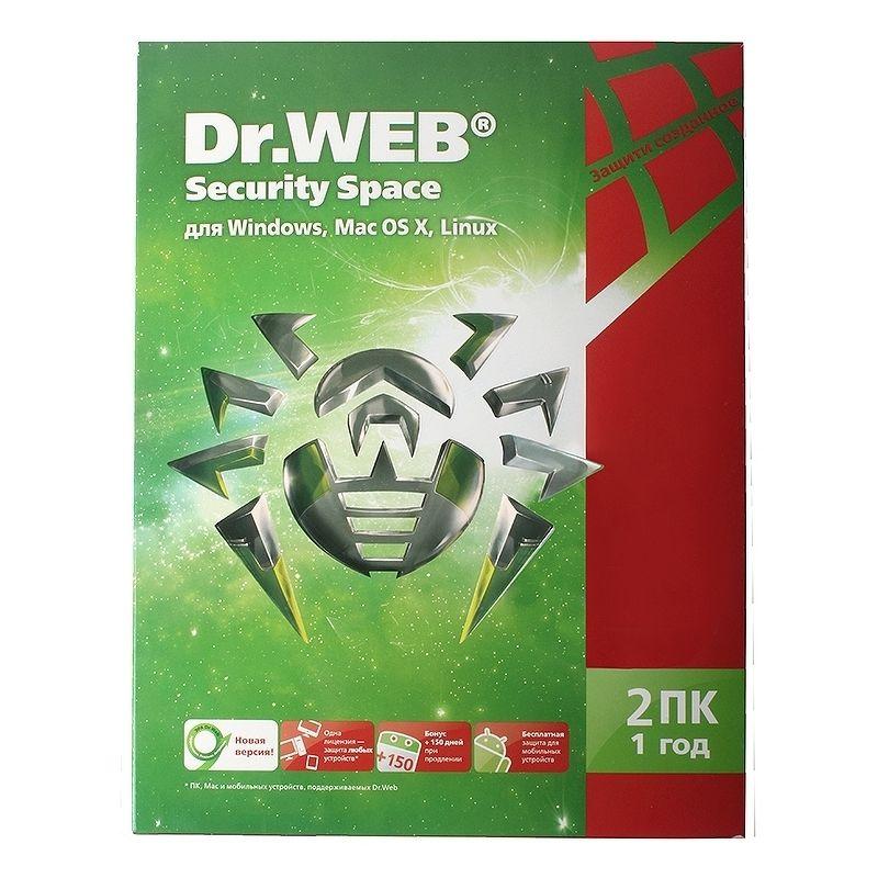 ПО Dr.Web Security Space 2 ПК/1 год  AHW-B-12M-2-A2/BHW-B-12M-2-A3