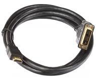 Кабель HDMI-DVI 5м Telecom [CG481G-5M/CG480G-5M]