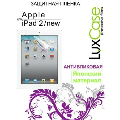 Защитная пленка LuxCase для Apple [iPad Air/Air 2/Pro 9.7-inch], антибликовая