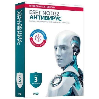 ПО ESET NOD32 Антивирус - продление лицензии на 3ПК/1 год [NOD32-ENA-RN(BOX3)-1-1]