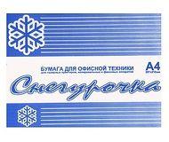 Бумага Снегурочка A4 80г/м2 500л 145%CIE г. Сыктывкар