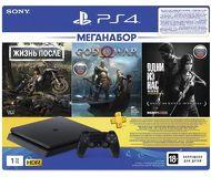 Игровая приставка Sony PlayStation 4 Slim 1 Тб черная +The Last of Us+GoW+Days Gone+3 мес PS Plus