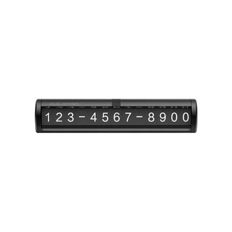 Временная карта парковки Xiaomi Guildford Temporary Stop Sign
