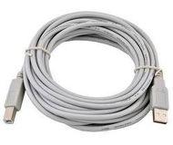 Кабель USB 2.0 Am-Bm 3м Telecom [TC6900-3M]