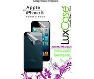Защитная пленка LuxCase для Apple  iPhone 5/5S/SE , карбон, двухсторонняя, белая