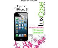 Защитное стекло LuxCase для Apple  iPhone 5/5S/5C/SE , суперпрозрачное, 0.33мм