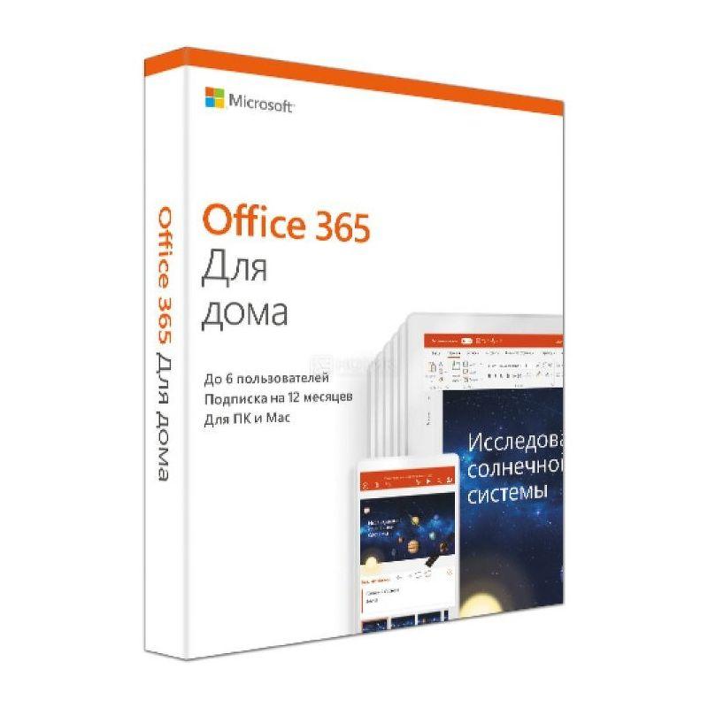 ПО Microsoft Office 365 Для дома 5 ПК или Mac на 1 год [6GQ-00960]