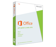 ПО Microsoft Office 2013 для дома и учебы Box  79G-03740