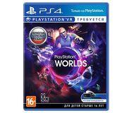 Игра для PS4: VR Worlds (только для VR)