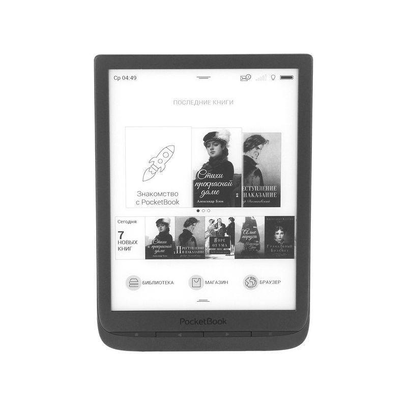 "Электронная книга PocketBook 740 (InkPad 3) 8"" коричневый"