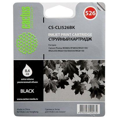 Картридж струйный CACTUS [CS-CLI526BK] черный (CLI-526BK)
