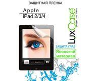 Защитная пленка LuxCase для Apple  iPad 2/3/4 , защита глаз