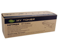 Тонер-картридж MyToner MT-CE285A для HP LJ P1102/P1102W, чёрный, 1600 стр.
