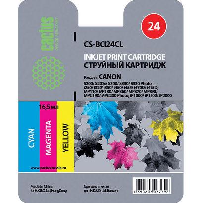 УЦЕНКА Картридж струйный CACTUS [CS-BCI24CL] цветной (DCI-24)