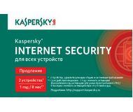 ПО Kaspersky Internet Security 2ПК/1 Год Продление лицензии (KL1941ROBFR)