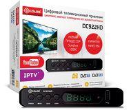 Ресивер DVB-T2 D-Color DC922HD черный