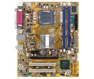 Материнская плата Soc-775 Intel DG41WV б/у