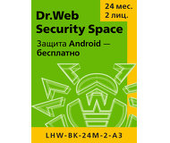 ПО Dr.Web Security Space 2 ПК/2 года [BHW-B-24M-2-A3]