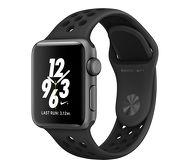 Часы Apple Watch Nike+ 38 mm серые (алюминий) с угольно-чёрным спортивным ремешком  (ЕСТ)
