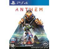 Игра для PS4: Anthem (рус.субтитры)
