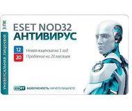 ПО ESET NOD32 Антивирус 3ПК/1год или продление 20 мес. [NOD32-ENA-1220(CARD3)-1-1]