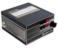 Блок питания 650W Chieftec Navitas  GPM-650C