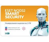 ПО ESET NOD32 Smart Security 3ПК/1год или продление на 20 мес ( NOD32-ESS-2012RN-(BOX)-1-1  \ CARD)