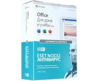 ПО Microsoft Office 2019 для дома и учебы+ ESET NOD32 3ПК/1год [79G-05075-NOD32-ENA-1220(PBOX)1-3]
