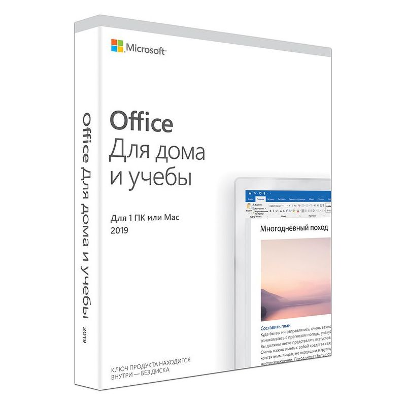 ПО Microsoft Office 2019 для дома и учебы Box [79G-05075]