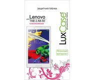Защитная пленка LuxCase для Lenovo Tab 2 A8-50 (Суперпрозрачная)