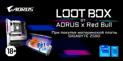 Loot box AORUS X RedBull при покупке материнской платы GIGABYTE серии Z590