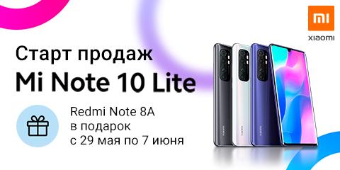 Старт продаж Xiaomi Mi Note 10 Lite